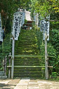 1.杉本寺 苔むした階段.JPG