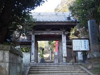2.岩殿寺 (2).JPG