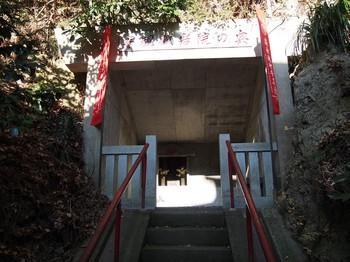 2.岩殿寺 (24).JPG