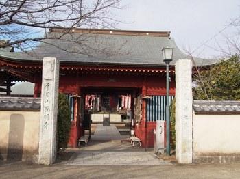 7.光明寺 (11).JPG