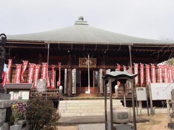7.光明寺 (3).JPG