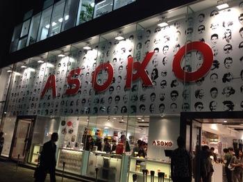 ASOKO (3).JPG