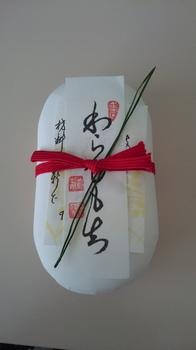 わらびもち (1).JPG