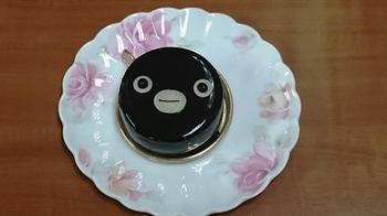 メトロポリタン ケーキ (1).JPG