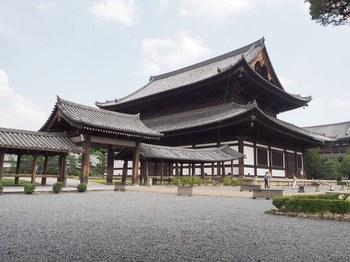 京都 (16).JPG