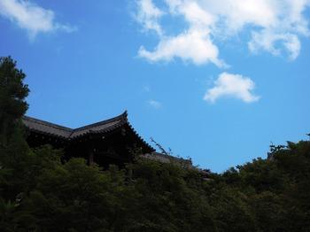 京都 (24).JPG