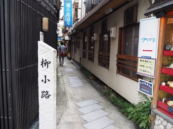 京都 (25).JPG