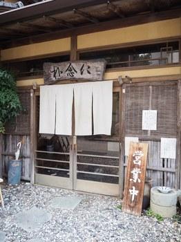修善寺 (4).JPG