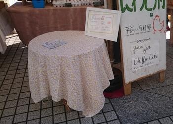 市場散歩 (4).JPG