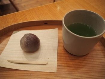 御殿場 三島 (31).JPG