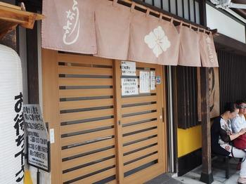 御殿場 三島 (6).JPG