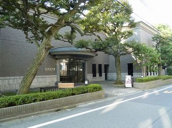 松岡美術館.jpg