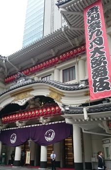 歌舞伎 (1).JPG
