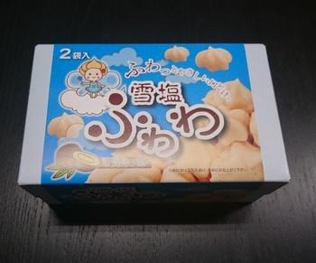 沖縄菓子 (4).JPG