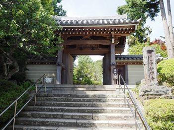 浄明寺 (12).JPG