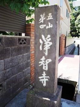 浄智寺 (1).JPG