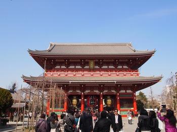 浅草寺 (8).JPG