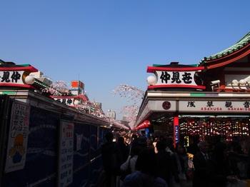 浅草寺仲見世 (1).JPG