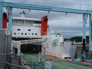 直島 (2).JPG