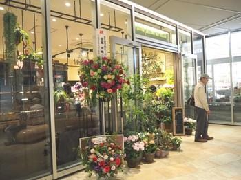 紀尾井町 (7).JPG