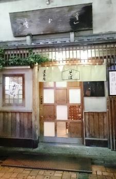 蓮玉庵 (1).JPG