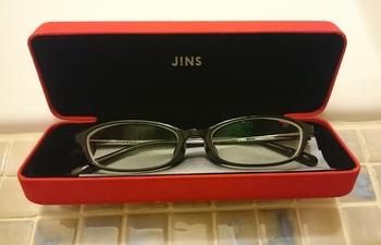 JINS眼鏡.jpg