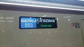 250524長野 (1).JPG