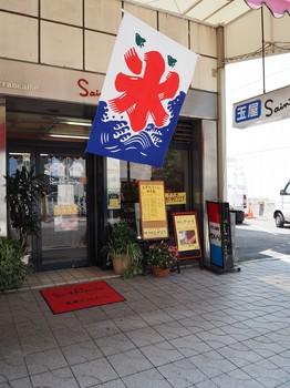 4日目 (9).JPG