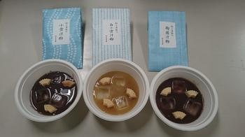 とらや汁粉 (2).JPG