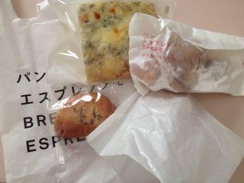 パンとエスプレッソと パン.JPG