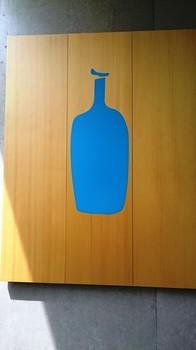 ブルーボトル (1).JPG