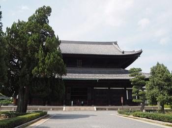 京都 (14).JPG