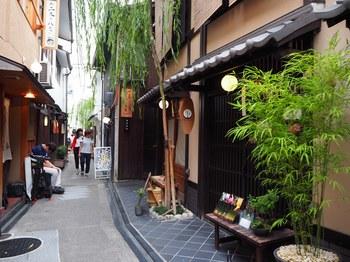 京都 (26).JPG