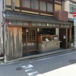 京都 (30).JPG