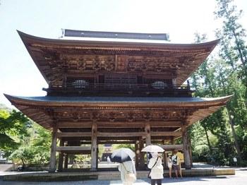 円覚寺 (4).JPG