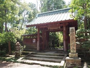 寿福寺 (2).JPG