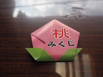 岡山 (12).JPG