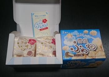 沖縄菓子 (3).JPG