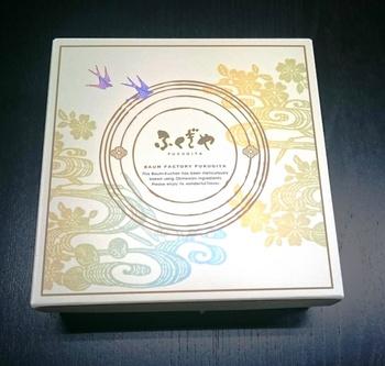 沖縄菓子 (7).JPG