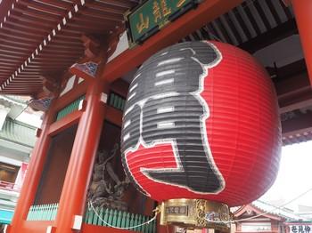 浅草寺 (2).JPG