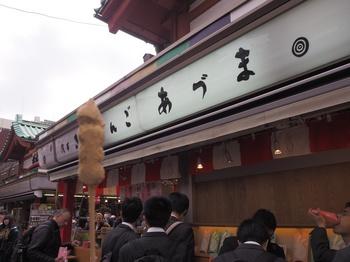 浅草寺 (4).JPG
