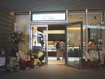 紀尾井町 (6).JPG