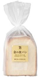 金の食パン.jpg