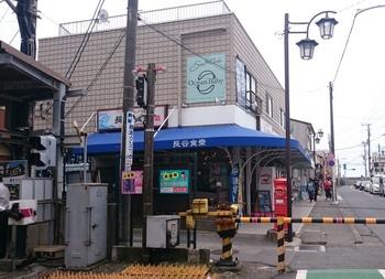 長谷江の島 (2).JPG