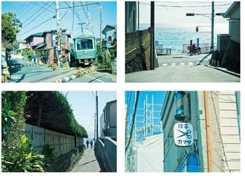 長谷江の島 (36).jpg