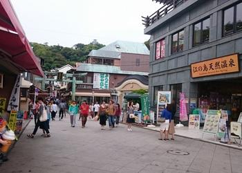 長谷江の島 (9).JPG